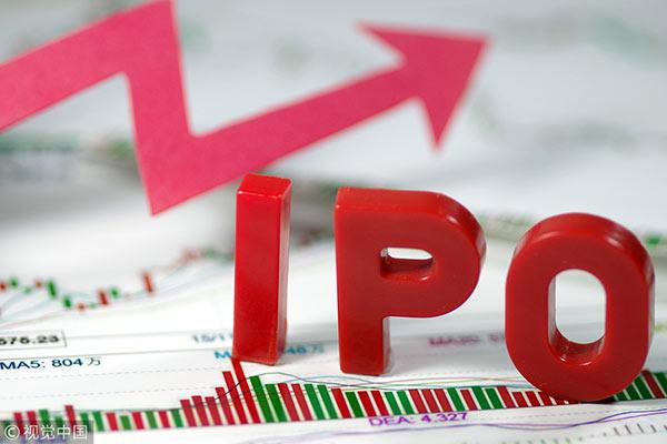 размещение IPO