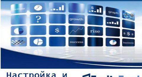 Сканер акций EquityFeed